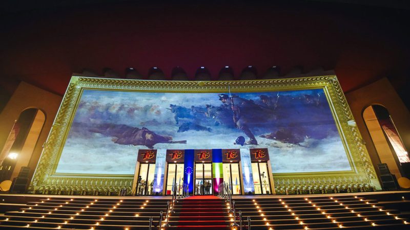 Video-Mapping-Centenar-Mindscape-Blog
